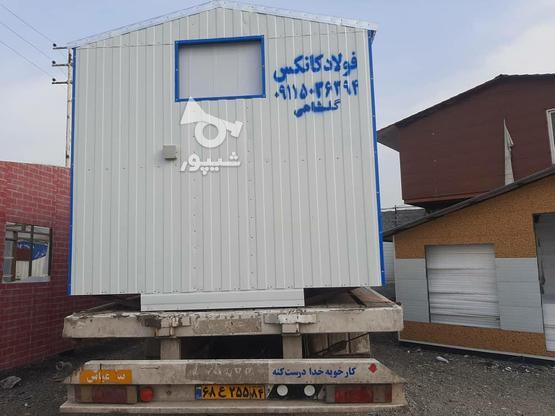تولید وساخت کانکس در گروه خرید و فروش خدمات و کسب و کار در بوشهر در شیپور-عکس8