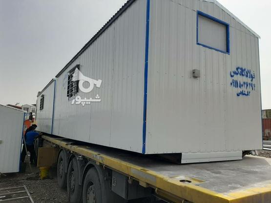 تولید وساخت کانکس در گروه خرید و فروش خدمات و کسب و کار در بوشهر در شیپور-عکس7