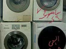 تعمیرات تخصصی لباسشویی تمام اتوماتیک و دوقلو وظرفشویی  در شیپور