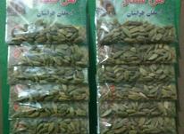 هل سبز اعلاء و زعفران نگین اصل قائنات در شیپور-عکس کوچک