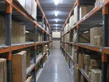 قفسه های فلزی در شیپور