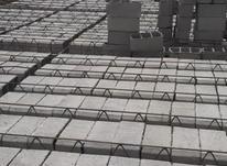 فروش بلوک سقفی، به قیمت عمده، تحویل پای کار در شیپور-عکس کوچک
