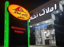 فروش زمین تجاری و مسکونی600 متر در صاحب ابادجیرفت در شیپور-عکس کوچک