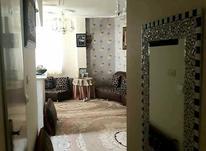 فروش آپارتمان 48 متر با پارکینگ بلوار بریانک  در شیپور-عکس کوچک