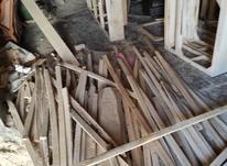 استخدام نجار مبلمان راحتی در شیپور-عکس کوچک
