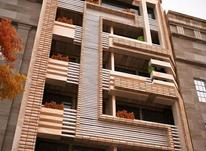 فروش آپارتمان 106 متر در امیرآباد در شیپور-عکس کوچک