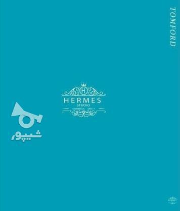 کاغذدیواری هرمس در گروه خرید و فروش خدمات و کسب و کار در اصفهان در شیپور-عکس1