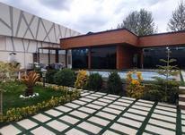 فروش ویلا 550 متر در تهران دشت در شیپور-عکس کوچک