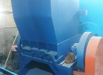 دستگاه خردکن اسیاب پلاستیک قلمبه 20 لیتری سبد لاک نایلون  در شیپور-عکس کوچک