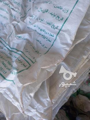 کیسه پاکتی و شکری کیسه آردی کیسه خالی در گروه خرید و فروش خدمات و کسب و کار در خراسان رضوی در شیپور-عکس5