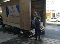 اتوبار هرمزگان حمل و نقل جابجایی اثاثیه منزل باکارگران مجرب در شیپور-عکس کوچک