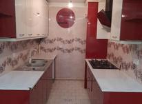 فروش آپارتمان 45 متر در اندیشه در شیپور-عکس کوچک