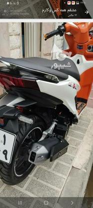 موتور کلیکاصلی تک ریموت در گروه خرید و فروش وسایل نقلیه در تهران در شیپور-عکس6