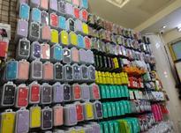 ارزان سرای لوازم جانبی موبایل  در شیپور-عکس کوچک