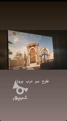 فروش زمین مسکونی 2000 متر در رودهن در گروه خرید و فروش املاک در تهران در شیپور-عکس4