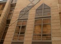 فروش اداری 450 متر در صادقیه در شیپور-عکس کوچک
