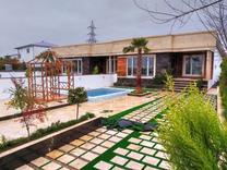 ویلا همکف مدرن استخردار شهرکی 400 متر منطقه آپادانا در شیپور
