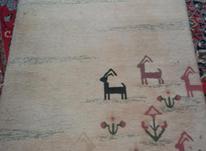 فرش 1/150 متری  در شیپور-عکس کوچک