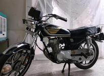 موتور سیکلت 125 بهرو 94  در شیپور-عکس کوچک