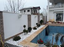 خدمات باغبانی و فضای سبز  در شیپور-عکس کوچک
