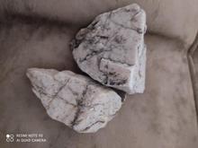 سنگ  چخماق  (جرقه ای) در شیپور