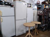 انواع یخچال در مدل و طرح های مختلف در شیپور-عکس کوچک