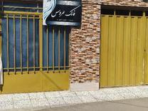 فروش خانه نوساز در حیدرکلا در شیپور