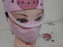 ماسک شیلددار کودک در شیپور