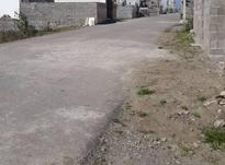 فروش زمین مسکونی 240 متر در ایزدشهر در شیپور-عکس کوچک