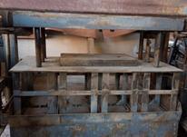 دستگاه بلوک در شیپور-عکس کوچک