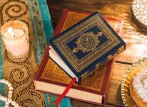 ختم قران و خواندن نماز برای میت در شیپور-عکس کوچک
