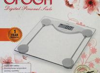 ترازو وزن کشی دیجیتال در شیپور-عکس کوچک