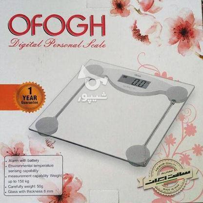 ترازو وزن کشی دیجیتال در گروه خرید و فروش لوازم شخصی در قم در شیپور-عکس1