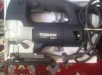 اره چکشی(عمودبر)توسن650W در شیپور-عکس کوچک