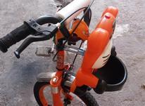 دوچرخه 16 اصل  در شیپور-عکس کوچک