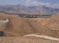زمین برای کشاورزی باسند و آب 200000 متری  در شیپور-عکس کوچک