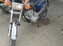 احسان 150 مدل 92 در شیپور-عکس کوچک