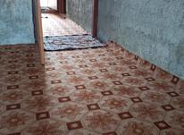 خانه فروشی 235 متر  در شیپور-عکس کوچک