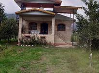 فروش ویلای 800 متری در محدوده مریان در شیپور-عکس کوچک