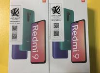 Xiaomi Redmi 9 64 در شیپور-عکس کوچک