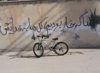 دوچرخه کروس آلمینیوم در شیپور-عکس کوچک