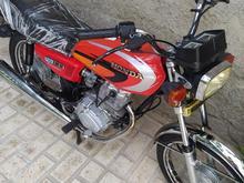 رایکا مدل 95 در شیپور