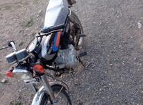 موتورسیکلت نامی 89  در شیپور-عکس کوچک