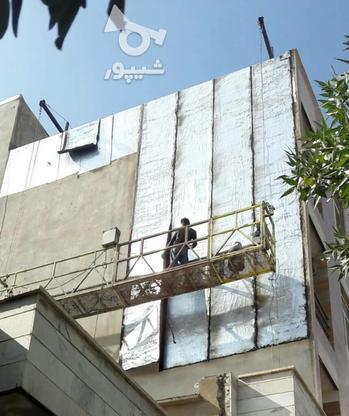 نمایندگی فروش و نصب ایزوگام درجه ی یک دلیجان، با قیمت مناسب در گروه خرید و فروش خدمات و کسب و کار در کرمانشاه در شیپور-عکس6