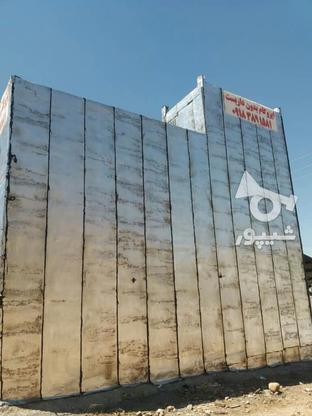 نمایندگی فروش و نصب ایزوگام درجه ی یک دلیجان، با قیمت مناسب در گروه خرید و فروش خدمات و کسب و کار در کرمانشاه در شیپور-عکس4