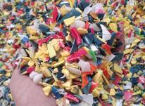 کارگر ساده جهت جداسازی پلاستیک  در شیپور-عکس کوچک