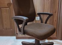 صندلی چرخدار در شیپور-عکس کوچک