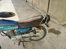 موتور هندا 125(رهرو) 92  در شیپور