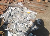 فروش لولای درب آبکاری شده تراکتور بیل بهکوبفروش می رسد در شیپور-عکس کوچک