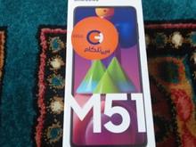 گوشی سامسونگ M51 پلمپ در شیپور